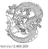 Купить «Восточный дракон, контур», иллюстрация № 2469269 (c) Анастасия Некрасова / Фотобанк Лори