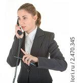 Купить «Деловая женщина разговаривает по телефону», фото № 2470345, снято 6 декабря 2009 г. (c) Алексей Сергеев / Фотобанк Лори