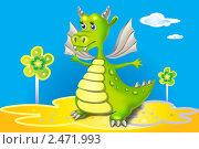 Купить «Сказочный дракончик», иллюстрация № 2471993 (c) Куликова Татьяна / Фотобанк Лори