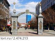 Купить «На Кировке», фото № 2474213, снято 12 апреля 2011 г. (c) Хайрятдинов Ринат / Фотобанк Лори