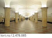 """Купить «Станция метро """"Кропоткинская""""», фото № 2478085, снято 25 марта 2011 г. (c) Владимир Горощенко / Фотобанк Лори"""