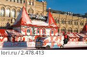 Купить «Каток на Красной площади на фоне ГУМа», фото № 2478413, снято 7 января 2011 г. (c) Elena Monakhova / Фотобанк Лори