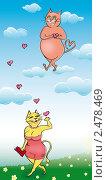 Купить «Кошачья любовь. Векторное изображение. Иллюстрация.», иллюстрация № 2478469 (c) Надежда Стародубцева / Фотобанк Лори
