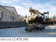 Купить «Фонтан на Манежной площади», фото № 2479345, снято 7 января 2011 г. (c) Elena Monakhova / Фотобанк Лори