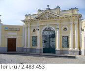 Купить «Караимские кенасы, Евпатория», фото № 2483453, снято 19 марта 2011 г. (c) Анна Мартынова / Фотобанк Лори