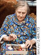 Купить «Бабушка», фото № 2484773, снято 17 апреля 2011 г. (c) Parmenov Pavel / Фотобанк Лори