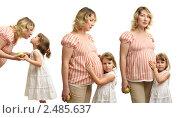 Купить «Будущая мать и ее дочь на белом фоне», фото № 2485637, снято 22 августа 2007 г. (c) Владимир Мельников / Фотобанк Лори