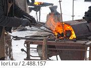 Купить «Кузнечный горн», фото № 2488157, снято 6 марта 2011 г. (c) Андрей Ижаковский / Фотобанк Лори