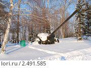 Пушка в снегу. Парк победы г. Саратов, Россия.. (2011 год). Редакционное фото, фотограф Евгений Потькало / Фотобанк Лори