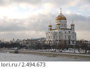Вид на Храм Христа Спасителя со стороны набережной (2011 год). Стоковое фото, фотограф Elena Monakhova / Фотобанк Лори