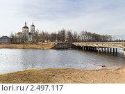Купить «Город Торопец», эксклюзивное фото № 2497117, снято 18 апреля 2011 г. (c) Сергей Лаврентьев / Фотобанк Лори