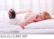 Девушка просыпается. Стоковое фото, фотограф Дмитрий Рогатнев / Фотобанк Лори