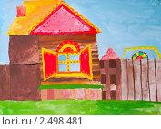 Купить «Детский рисунок. Красивый дом с деревянным забором.», эксклюзивное фото № 2498481, снято 12 апреля 2011 г. (c) Игорь Низов / Фотобанк Лори