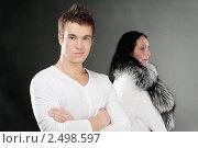 Купить «Юноша и взрослая женщина», фото № 2498597, снято 10 ноября 2010 г. (c) BestPhotoStudio / Фотобанк Лори