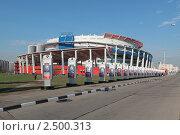 Купить «Мегаспорт во время чемпионата мира по фигурному катанию 2011 года», фото № 2500313, снято 26 апреля 2011 г. (c) Игорь Долгов / Фотобанк Лори