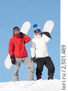 Купить «Два сноубордиста», фото № 2501489, снято 22 октября 2018 г. (c) Дмитрий Калиновский / Фотобанк Лори