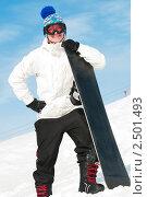 Купить «Сноубордист», фото № 2501493, снято 22 июля 2018 г. (c) Дмитрий Калиновский / Фотобанк Лори