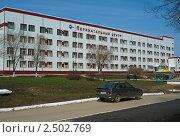 Купить «Самарская областная клиническая больница имени М.И. Калинина . Корпус перинатального центра», фото № 2502769, снято 24 апреля 2011 г. (c) Игорь Момот / Фотобанк Лори