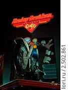 Купить «Harley Davidson cafe. Ночной Лас-Вегас. США», фото № 2502861, снято 18 апреля 2011 г. (c) Екатерина Овсянникова / Фотобанк Лори