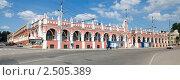 Купить «Панорама Гостиного двора в Калуге», фото № 2505389, снято 5 июля 2007 г. (c) Владимир Горощенко / Фотобанк Лори