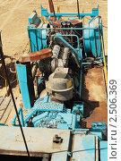 Купить «Передвижной электрический генератор», фото № 2506369, снято 23 ноября 2017 г. (c) Александр Малышев / Фотобанк Лори
