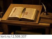 Старинная книга на столе. Стоковое фото, фотограф Воронин Владимир Сергеевич / Фотобанк Лори