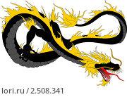 Купить «Черный дракон изолирован на белом», иллюстрация № 2508341 (c) Юлия Русских / Фотобанк Лори