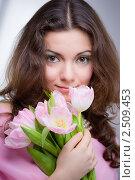 Купить «Девушка с букетом тюльпанов», фото № 2509453, снято 6 февраля 2011 г. (c) Ольга К. / Фотобанк Лори
