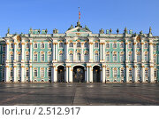 Купить «Санкт-Петербург, Зимний дворец. Эрмитаж», эксклюзивное фото № 2512917, снято 26 апреля 2011 г. (c) Дмитрий Неумоин / Фотобанк Лори