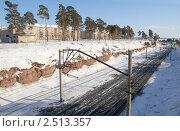 Купить «Братск. Сибирская железная дорога.», эксклюзивное фото № 2513357, снято 3 марта 2011 г. (c) Svet / Фотобанк Лори