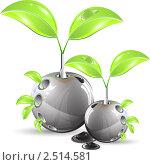 Фантастическая металлическая вишенка. Стоковая иллюстрация, иллюстратор Виталий / Фотобанк Лори