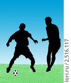 Купить «Футболисты», иллюстрация № 2516117 (c) Лысая Юлия / Фотобанк Лори
