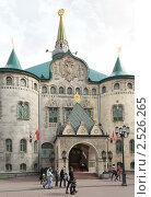 Купить «Здание Государственного банка в Нижнем Новгороде», фото № 2526265, снято 9 мая 2011 г. (c) Алексей Елфимчев / Фотобанк Лори