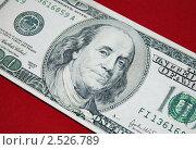 Купить «Купюра 100 американских долларов на красно-кровавом фоне», фото № 2526789, снято 5 мая 2011 г. (c) Павел Кричевцов / Фотобанк Лори