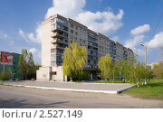 Купить «Белая Калитва, девятиэтажка», фото № 2527149, снято 30 апреля 2011 г. (c) Борис Панасюк / Фотобанк Лори