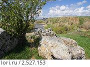 Купить «Авиловы горы в Белой Калитве», фото № 2527153, снято 1 мая 2011 г. (c) Борис Панасюк / Фотобанк Лори