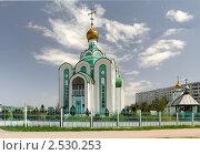 Купить «Храм Серафима Саровского г. Волжский», фото № 2530253, снято 8 мая 2011 г. (c) Shamigulov P.V. / Фотобанк Лори