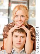 Купить «Влюбленная пара», фото № 2530441, снято 8 февраля 2009 г. (c) BestPhotoStudio / Фотобанк Лори