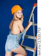 Сексуальная блондинка в строительной каске. Стоковое фото, фотограф Яков Филимонов / Фотобанк Лори