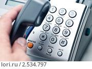 Купить «Телефон и телефонная трубка в мужских руках», фото № 2534797, снято 10 мая 2011 г. (c) Александр Фисенко / Фотобанк Лори