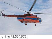 Купить «Вертолет Ми-8 летит в небе», фото № 2534973, снято 26 апреля 2011 г. (c) Пьянков Александр / Фотобанк Лори