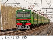 Электропоезд ЭМ2 (2011 год). Редакционное фото, фотограф Иван Губанов / Фотобанк Лори