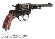 Купить «Наган 1943 года», эксклюзивное фото № 2540301, снято 24 апреля 2011 г. (c) Анатолий Матвейчук / Фотобанк Лори