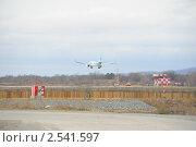 Самолет заходит на посадку. Стоковое фото, фотограф Александр Романов / Фотобанк Лори