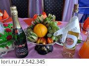 Праздничный стол (2011 год). Редакционное фото, фотограф Стругов Сергей Анатольевич / Фотобанк Лори