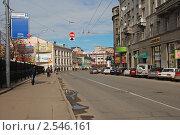 Москва. Городские виды. Улица Солянка (2010 год). Редакционное фото, фотограф lana1501 / Фотобанк Лори