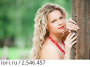 Купить «Блондинка в красных бусах», фото № 2546457, снято 13 июня 2010 г. (c) Фадеева Марина / Фотобанк Лори