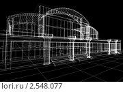 Купить «Набросок здания, на черном фоне, 3д», иллюстрация № 2548077 (c) Сахно Роман Викторович / Фотобанк Лори