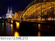 Вид на католический собор и железнодорожный мост Hohenzollern, Кельн, Германия (2011 год). Стоковое фото, фотограф Николай Винокуров / Фотобанк Лори