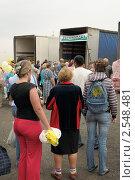 Купить «Распродажа сельхозпродукции», фото № 2548481, снято 18 августа 2010 г. (c) Vladimir Kolobov / Фотобанк Лори